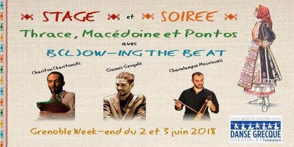 Stage et soirée Thrace, Macédoine et Pontos 2&3 Juin - Danse Grecque Grenoble