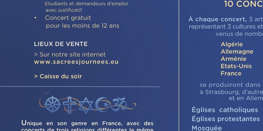 Concert de présentation à la Cathédrale de Strasbourg  - Les Sacrées Journées de Strasbourg