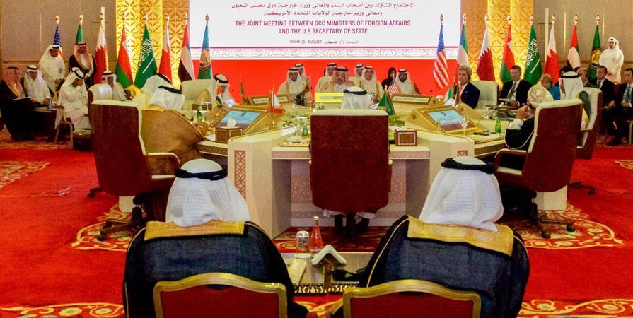 La géopolitique du Golfe - iReMMO
