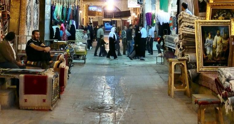 Les enjeux politiques et économiques iraniens - iReMMO
