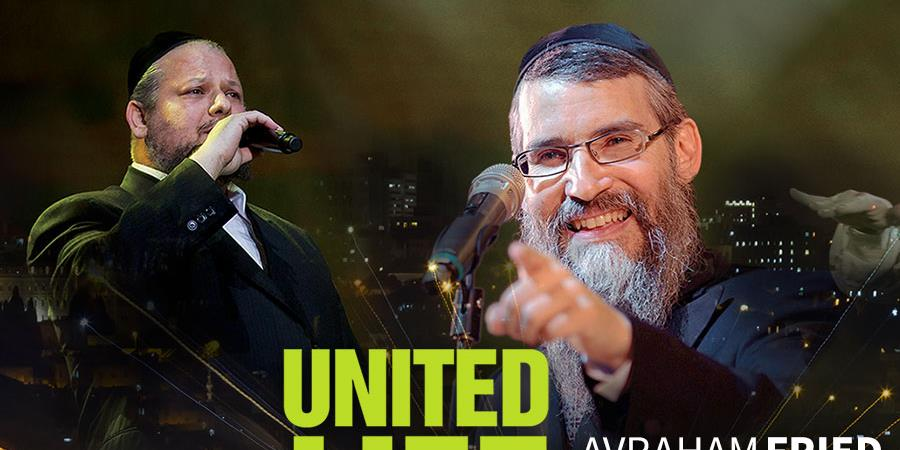UNITED FOR LIFE - Hatzala