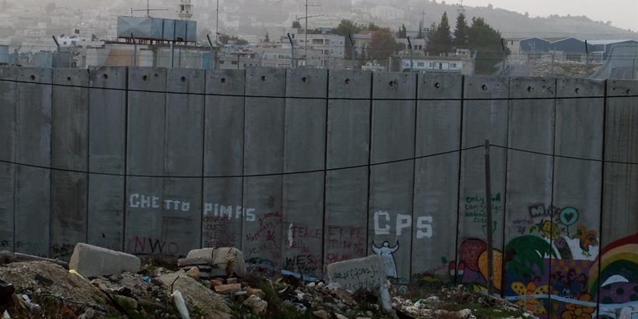 Le conflit Israélo-palestinien  - iReMMO