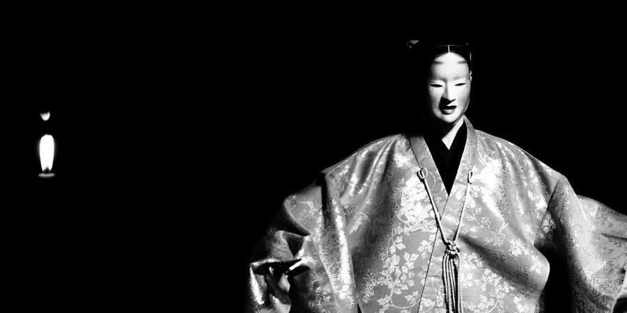 Stage de théâtre Nô par Masato Matsuura - Les Deux Spirales