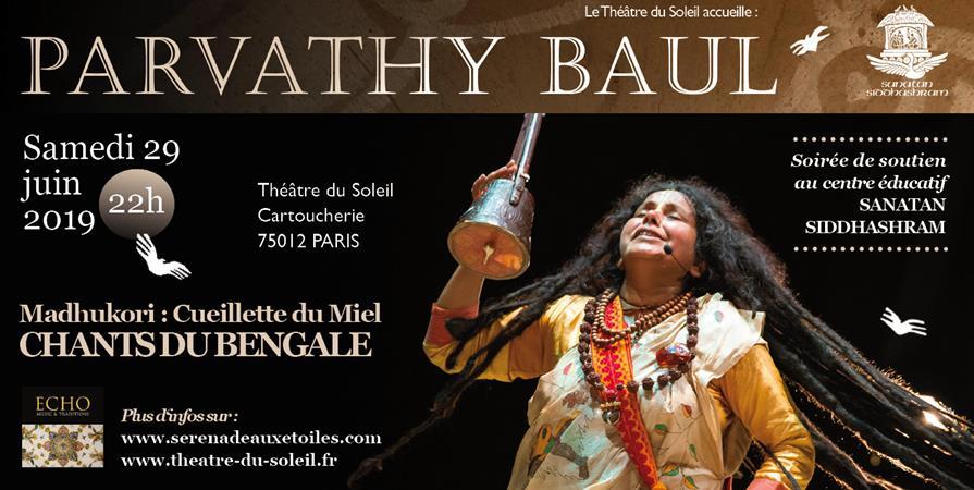 Parvathy Baul - Madhukori, Cueillette du Miel : Chants du Bengale - Sérénade aux étoiles
