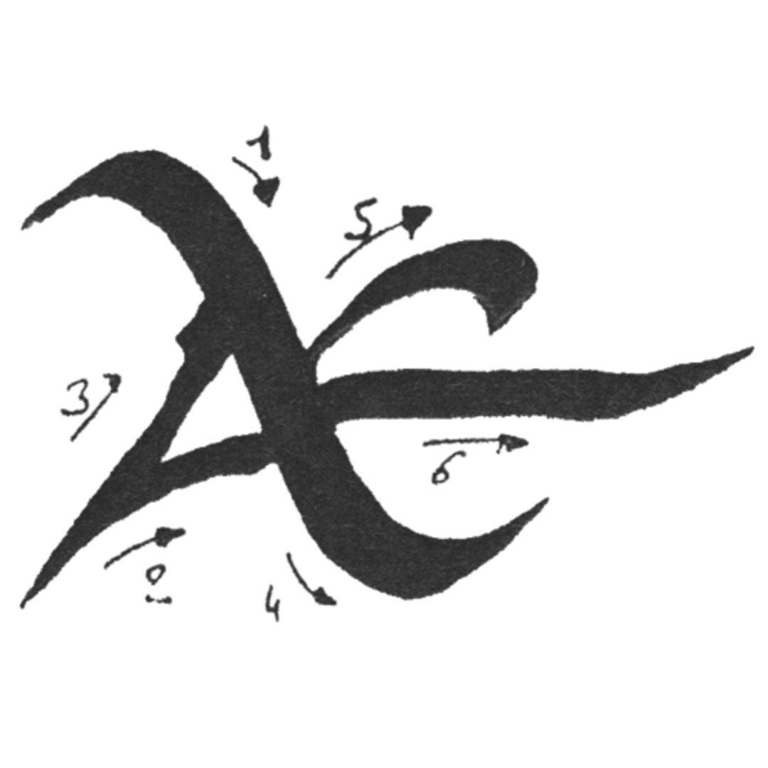Atelier de Calligraphie - Adaac Calligraphie