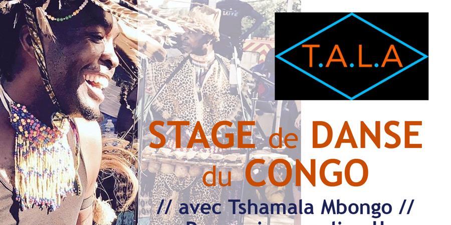 Stage de Danse Africaine  - ASSO TALA