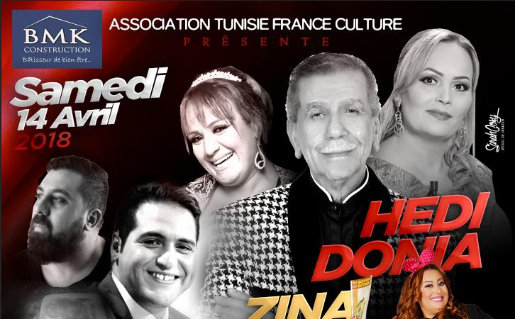 Soirée De Charité 100% Tunisienne Marseille  - TUNISIE FRANCE CULTURE