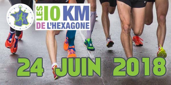 10 Km de l'Hexagone Wasquehal - Edition 2018 - R'éveil AFTC