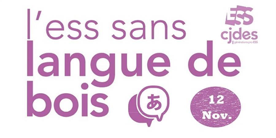 ESS sans langue de bois. - CJDES, Centre des jeunes, des dirigeants, des acteurs de l'économie sociale et solidaire