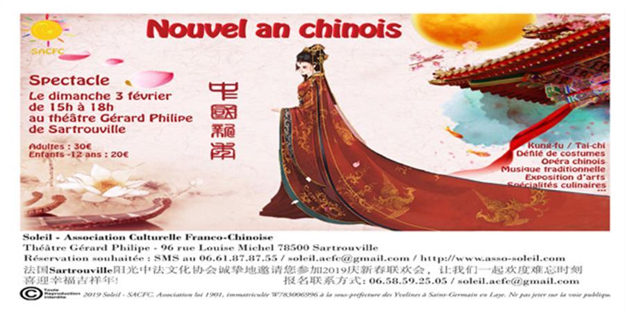 Spectacle du Nouvel An Chinois - SOLEIL - Association Culturelle Franco-Chinoise