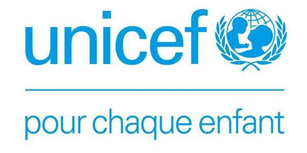 UNICEF - The Team Event Success