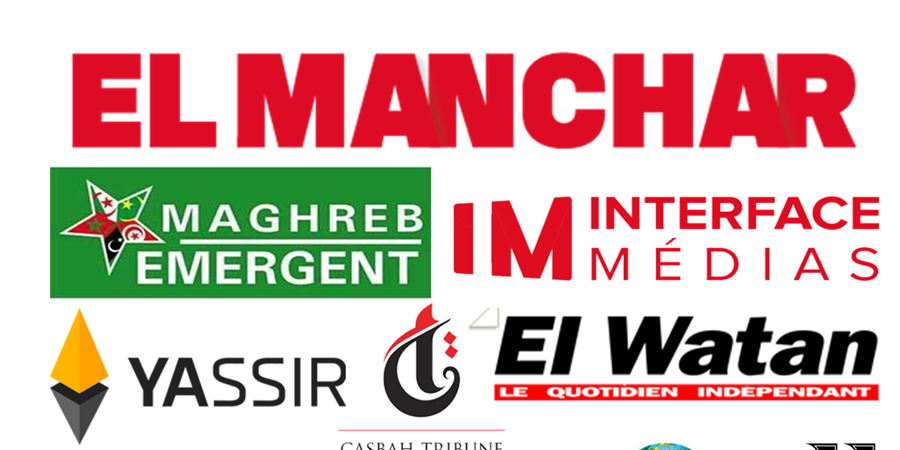 Cycle Algérie en Mouvement 2018 : Médias et réseaux sociaux  - Forum France-Algérie