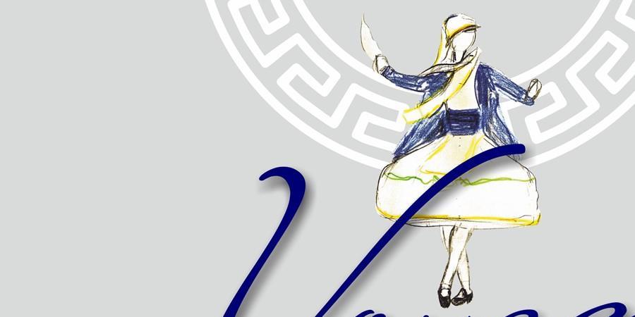 Voyage aux sources des danses traditionnelles grecques - Dimanche 19 novembre - Danse Grecque Grenoble