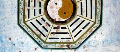 Journée d'initiation au Yi Jing - OBJECTIF TERRE 77
