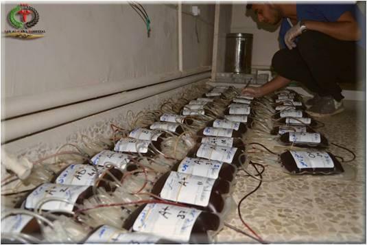 Hôpital Bab Al Hawa