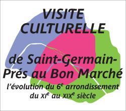 Visite Saint Germaine des Prés - Romain SIEGENFUHR